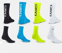 anti bacterial socks - Coolmax Professional brand Cycling sports Basketball socks Protect feet breathable wicking socks cycling socks Bicycles Socks