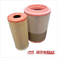 Wholesale JAC heavy duty truck air filter chinese truck air filter jac spare parts