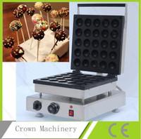 Wholesale Commercial cake pop maker cake pop baker cooker for sale cakepop machine cakepop maker