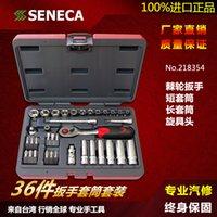 Wholesale Taiwan SENECA west monica inch two way rapid ratchet wrench screwdriver sleeve head motor repair metal suit