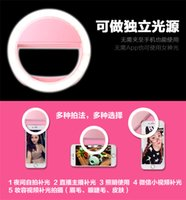 Wholesale LED Ring Selfie Light Supplementary Lighting Night or Darkness Selfie Enhancing for Photography for iphone plus samsung note7 with cable