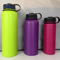 Wholesale 2016 NEW Hydro Flask Vacuum Insulated Stainless Steel Water Bottle Wide Mouth w Flex Cap