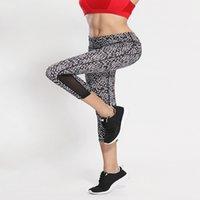 active mesh - Fashion Women Mesh Yoga Pants Sport Fitness Tights Slim Leggings Running Sportswear Quick Drying Sport leggings for Woman zipper pocket