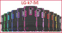 Wholesale 2016 New Fashion Cover for LG K7 Armor Case For LG K7 Mobile Phone Bag Shell Protective Back Cases