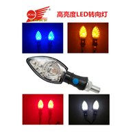Wholesale motorcycle LED steering light riding across the car turn lights LED lights decorative lights super brightness turning lights