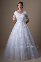 Wholesale 2016 White Ball Gown Modest Wedding Dresses With Half Sleeves Beaded Lace Appliques Princess Church Bridal Gowns Formal Elegant Train