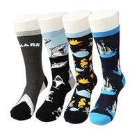 Wholesale Zmart Men s Women Teen Teenager Novelty Fun Colorful Designer Pattern Shark Animal Funny Crazy Print Socks
