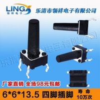Wholesale vertical MM Touch feet switch button switch feet of copper legs x6x13 mm
