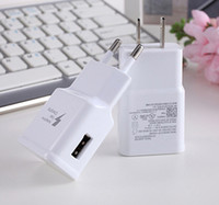 Cheap charger Best charger adapter