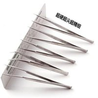 Wholesale Silver Stainless Eyelash Tweezers Steel Hairdressing Tools Flat Planting Grafted Tufted Hairs Special Eyelash Tweezers