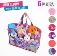 baby wet wipe packaging - Mummy Bag mother bag liner split package waterproof multifunction baby stroller baby stroller bag