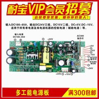 Wholesale Multi Function Power Supply Board Of Electric Welding Machine Circuit Board Is Suitable For All Single Double Power Supply