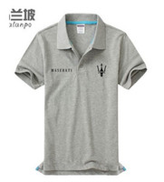 Wholesale Summer Maserati polo collar men s short sleeve POLO shirts high quality Customized shirt