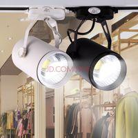 Wholesale 7W Black White Body LED Tracking Light Warm Cold White Track Rail Spot Light for Clothes Shop Exhibition Fixture Light AC85 V
