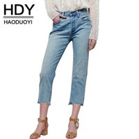Wholesale HDY Haoduoyi Women Fashion Autumn Blue Raw Edge Bleached Straight Jeans Zipper Pockets Calf Length Casual Jeans
