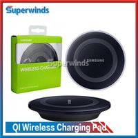 Wholesale 2016 Universal Qi Wireless Charger not fast Charging For Samsung Note Galaxy S6 s7 Edge mobile pad with package usb cable can with logo DHL