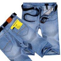 Wholesale 2016 New Arrival Cotton Fashion Casual Slim Straight Short Jeans Men Retail Denim Brand Short Men Jeans