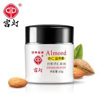 almond cream - almond cream nourishing cream g Moisturizing Cream female after sun skin care products