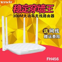 Wholesale Original authentic for Tenda FH456 wireless router wifi wall Wang household broadband fiber optic power intelligent high speed M free shi