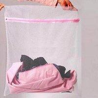 Wholesale Portable practical Washing Machine Polyester Net Washing Laundry Bag Saver Lingerie Mesh Net Bag White