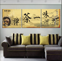 animal speech - Wall Picture Unframed Pieces Canvas Prints chinese characters poetry speech the Great Wall mountain fish Lotus flower