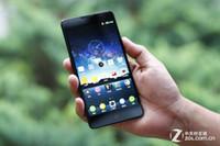 achat en gros de zte 2gb ram-Original ZTE Nubia Z7 Max Snapdragon 801 Quad Core 4G LTE FDD 2 Go de RAM 32 ROM Android 5.1 13MP IPS 1920x1080P Dual SIM Téléphone