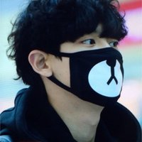 bear face mask - New Arrival Fashion Kpop EXO Chanyeol Same Style Chan yeol Lucky Bear Black Mouth Mask JS0177