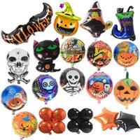 ball web - Halloween decorations foil balloons Halloween pumpkin head Skull spider web balls Happy Halloween party supplies