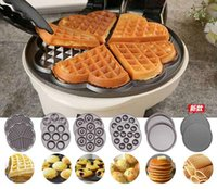 Wholesale New donut machine waffles sided heating metal non stick pan removable easy to clean the whole configuration sets bakeware