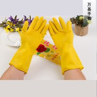 Wholesale anti PH Tendon rubber Industrial gloves Thicken durable pairs