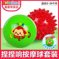 Wholesale AUBAY baby hand grasping training massage ball newborn baby rolling ball toy soft ball months