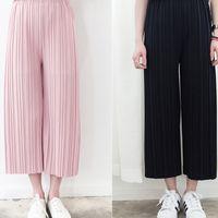 Wholesale Korean Casual Stripe Pants Women - Autumn Korean fashion solid color simple loose casual wide leg pants pleated vertical stripes pantyhose for women