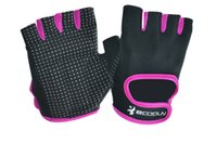 basketball glove - Newly Six colors Lycra Motorcycle Cycling Bicycle Racing Riding Anti slip Shockproof Short Sports half finger gloves