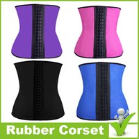 body shaper - XS XL Colors Women Latex Rubber Waist Training Cincher Underbust Corset Body Shaper Shapewear