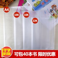 Wholesale plasticBook Cover