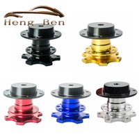 Wholesale MOMO Universal Aluminum Steering Wheel Quick Release Hub Adapter off Boss Kit Red Blue Black Gold Silver