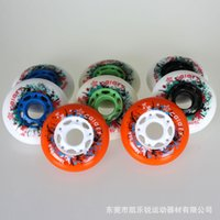 Wholesale Le Kai Rui specializing in the production of roller skate wheels PU high resistance brake slalom skates fruit wheel CALARY