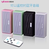 Wholesale Yayun Shi B1 mobile phone wireless Bluetooth speaker outdoor mini card computer audio subwoofer NEW