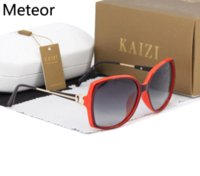 advance definition - 2114 High definition Anti fatigue UV400 Safe Glasses Sexy Advanced PC Lens Butterfly Sunglasses Women Polarized Vintage
