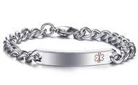 american medical design - Factory jewelry high end bracelet stainless steel medical id bracelet for men hot selling bracelet design cheap bracelet