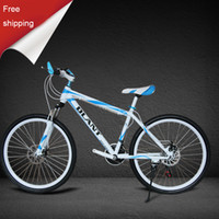 bike - DLANT Land Rover Mountain Bike For Men Inch Speed Double Damping Double Disc Brake Spokes Speed Bicycle ladies