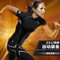 athletic women models - women short sleeve compression model of short sleeve yoga fitness athletics tight render short sleeved ride all kinds of outdoor sports