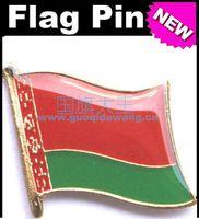 belarus flag - Belarus Flag Badge Metal Pin Flag badge country flag badges military flag badges flag badge pin