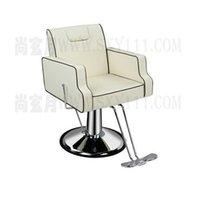 Wholesale Hairdressing chair salon styling chair high quality salon beauty chair hair cut chair barber chair gorgeous white salon chair