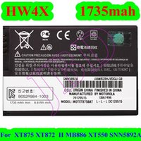 atrix battery - HW4X v lithium ion Battery for Motorola XT875 DROID Bionic MB865 Atrix