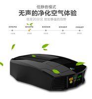 Wholesale High Grade LED Car Air Freshener Solar energy function Releasing Methanal PM2 Green Red Black White Orange Color