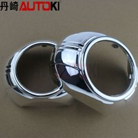 Wholesale Autoki inches MAX shroud with angel eyes cover for projector lens