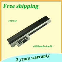 abb stock - 4400mah cells m Laptop battery For HP HSTNN B2D HSTNN E05C HSTNN EO5C HSTNN OB2D HSTNN YB2D XQ504AA ABB GB06 Notebook batteries