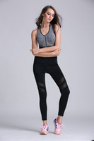 Wholesale Fashion Women Hollow net yarn splicing Yoga Pants and Capris for Running Sport Absorbent quick drying fitness Pants H210360