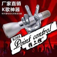 Wholesale K088 Wireless Bluetooth handset Microphones and Karaoke Player